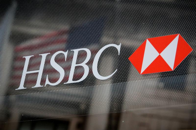 HSBC, Barclays challenged over bond linked to Vietnamese coal project